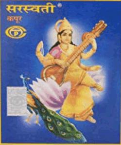 Sarashwati