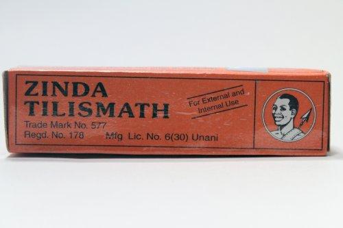 Zinda Tilsmath