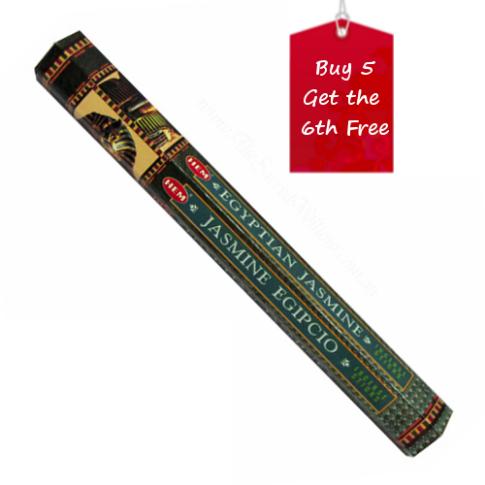 Hem Egyptian Jasimne Agarbatti (Incence Stick)