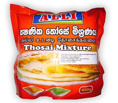 Alli Thosai Mix