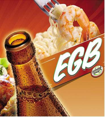 EGB Ginger Beer Glass Bottle