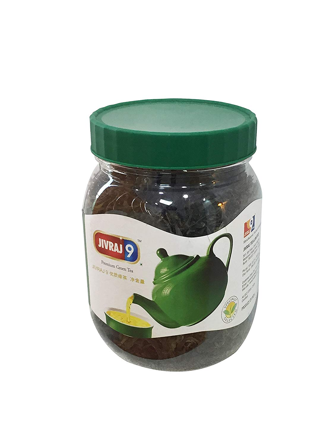 Jivraj 9 Premium Green Tea Jar