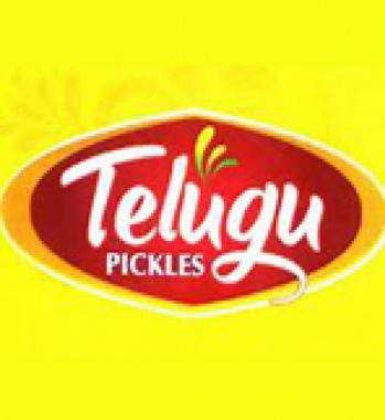 Telugu Spices Brand Snacks Mullu Murukku