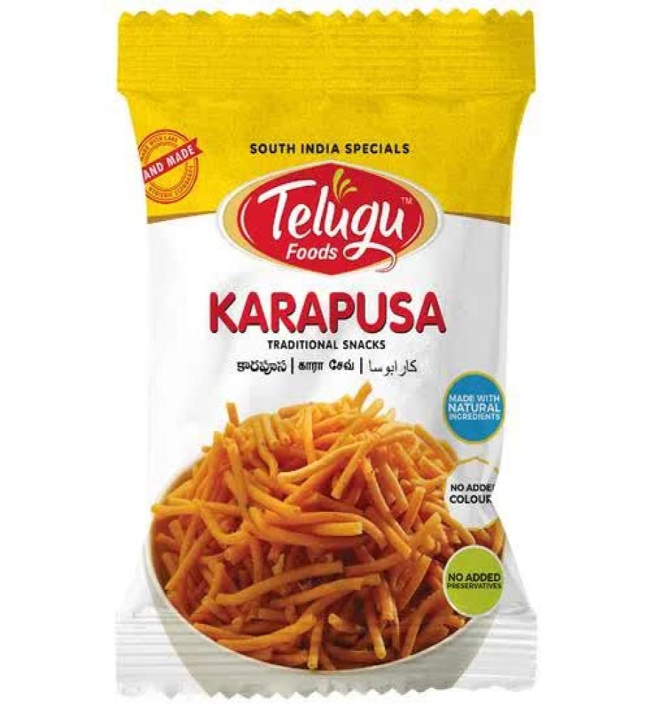 Telugu Snacks (T5) Karapusa 170 Gms