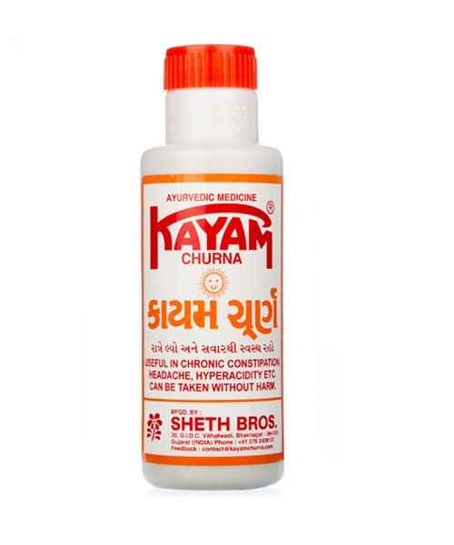 Kayam Churna