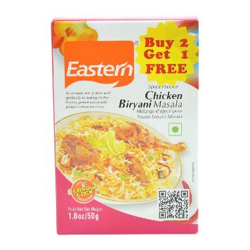Eastern Chicken Biryani  Masala