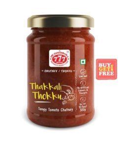 777 Thakkali/Tomato Chutney Rice
