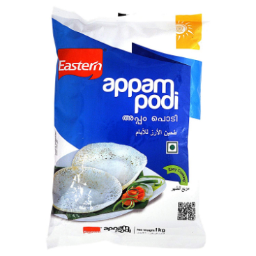 Eastern  Appam Powder