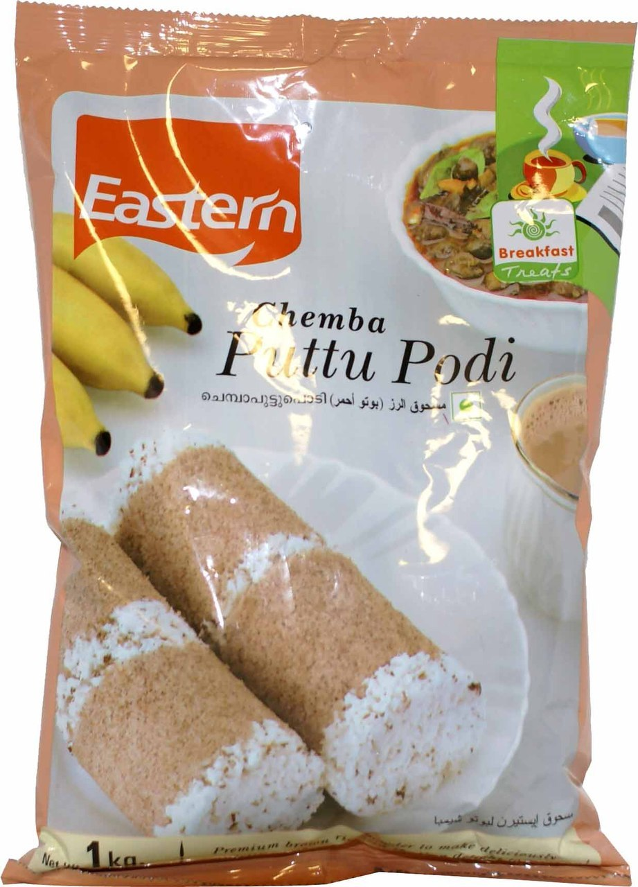 Eastern Puttu Powder Chemba