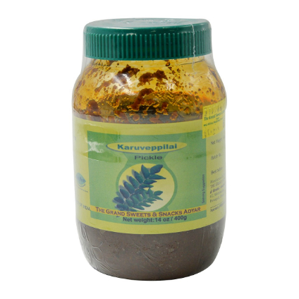 Grand Sweets Karuvepillai Pickle