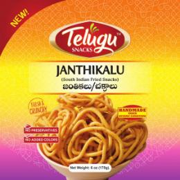 Telugu Spices Brand Snacks Chakralu/Jantikalu
