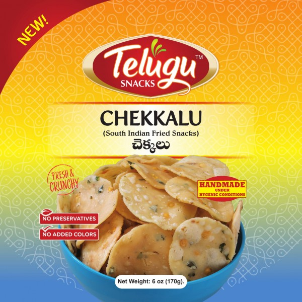Telugu Spices Brand Snacks Plain Chakkalu