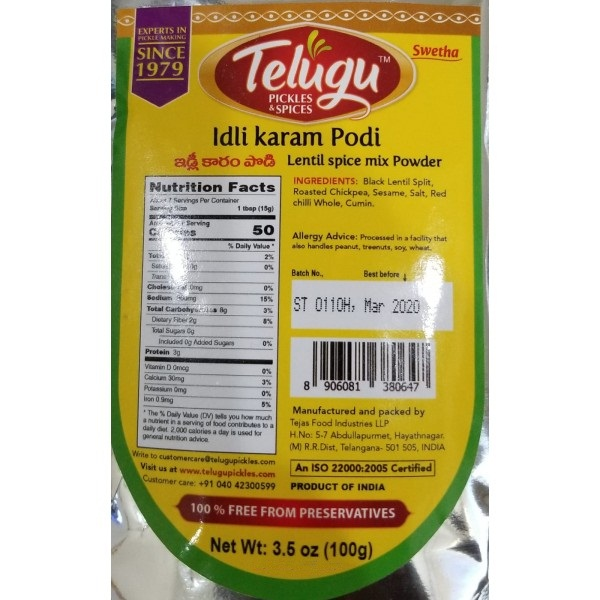 Telugu Pickle Idly karam ( Idly Chuntey Powder)