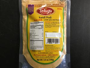 Telugu Pickle Kandi Podi (Toor dal Spice mix)