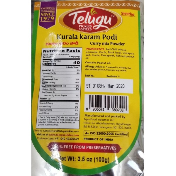 Telugu Pickle Kurala Karam (Curry's spice mix)