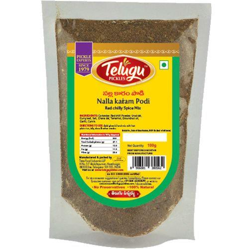 Telugu Pickle Nalla karam ( Red chilly Spice mix)