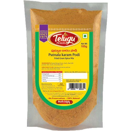 Telugu Pickle Putnala karam (Roasted Dalia Spice mix)