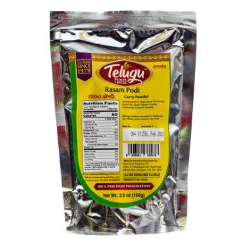 Telugu Pickle Rasam Powder