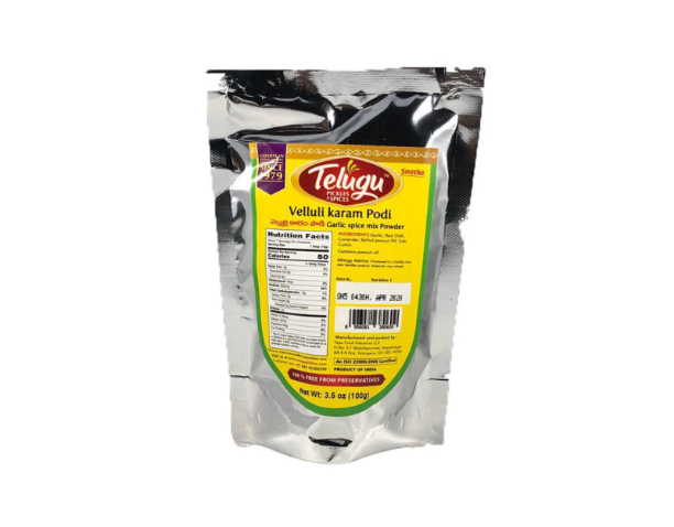 Telugu Pickle Vellulli karam (Garlic spice mix)