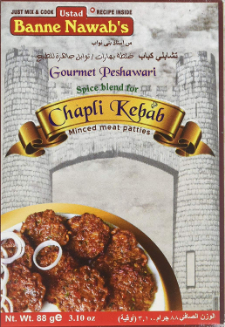 Banne Nawab Chapli Kabab