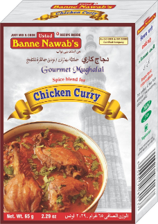 Banne Nawab Chicken Curry