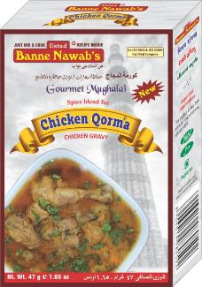 Banne Nawab Chicken Qorma