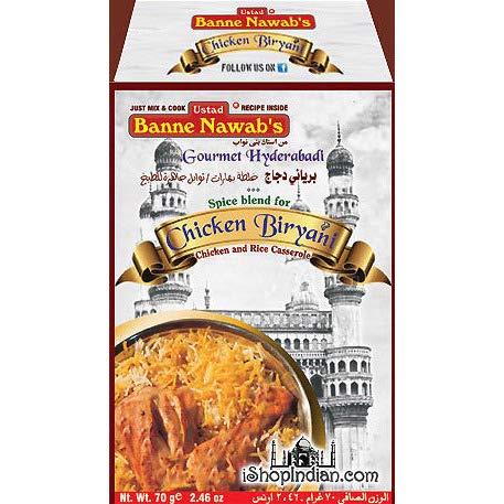 Banne Nawab Chicken Biriyani