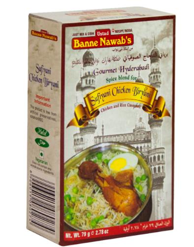 Banne Nawab Sufiyana Chicken Biriyani